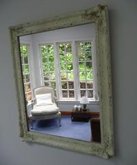 mirror-image-2